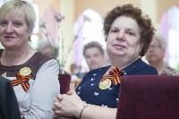 """Встреча в РК """"Аида"""", Фото: 46"""