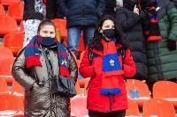 Арсенал - ЦСКА, Фото: 36