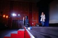 Кастинг на Мисс Студенчество 2016, Фото: 128