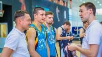 Баскетболисты «Новомосковска» поборются за звание лучших в России, Фото: 30