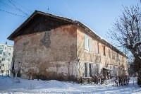 Ветхий дом в Донском, Фото: 24