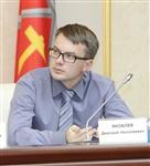 Заседание Общественного совета при комитете Тульской области по спорту и молодежной политике., Фото: 3