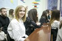 Кафедра Журналистики ТулГУ, Фото: 10
