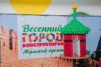 Туляки построили из конструктора башню Одоевских ворот Тульского кремля, Фото: 1