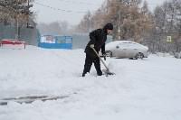 Снежная Тула. 15 ноября 2015, Фото: 8