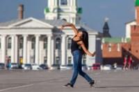 Уличные танцоры Тулы, Фото: 71