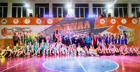 Плавск принимает финал регионального чемпионата КЭС-Баскет., Фото: 135
