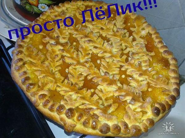 Открытый пирог с абрикосовым конфитюром.