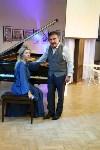 Леонид Каневский в Поленово, Фото: 16