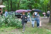 На экотропе «Малиновая засека» прошел Всероссийский субботник, Фото: 40