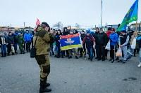 """Марш-бросок """"Поле Куликовской битвы"""", Фото: 62"""