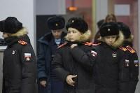 В МЦ «Родина» показали фильм об обороне Тулы, Фото: 29