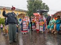 Фестиваль крапивы 2015, Фото: 88