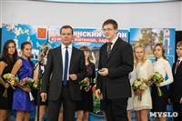 Дмитрий Медведев вручает медали выпускникам школ города Алексина, Фото: 26