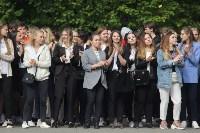 В Туле прошел ежегодный парад студентов, Фото: 1