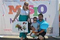 Мама, папа, я - лучшая семья!, Фото: 304