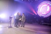 Сотрудников Туламашзавода поздравили с Днем машиностроителя, Фото: 130