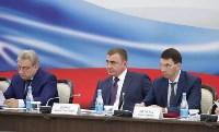 совещание Совета безопасности РФ в Туле, Фото: 2