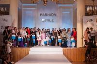 Фестиваль Fashion Style 2017, Фото: 422