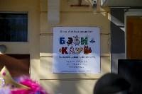 Детский центр бережного развития интеллекта детей «Бэби-клуб» теперь и в Туле!, Фото: 58