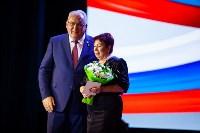 Празднование 80-летия Туламашзавода, Фото: 106