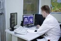 МРТ открытого и закрытого типа в Туле, Фото: 8