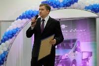 Открытие дилерского центра ГАЗ в Туле, Фото: 28