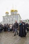 В Туле отметили День народного единства, Фото: 59