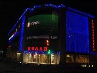 Зажги синим в Туле. 2.04.2015, Фото: 6