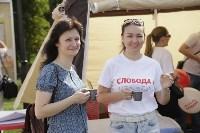 Школодром-2018, Фото: 12