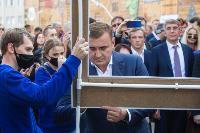 День города-2020 и 500-летие Тульского кремля: как это было? , Фото: 63