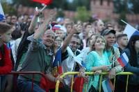 Матч Россия – Хорватия на большом экране в кремле, Фото: 77