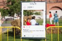 В Туле открылось новая молодежная площадка «Газон». Фоторепортаж, Фото: 33