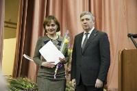 """Награждение победителей акции """"Любимый доктор"""", Фото: 39"""