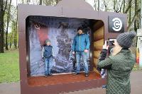 День Победы - 2021 в тульских парках, Фото: 48