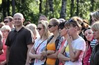 Субботник 01.06.2013, Фото: 7