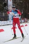 I-й чемпионат мира по спортивному ориентированию на лыжах среди студентов., Фото: 16
