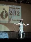 Аниме-фестиваль Origin в Туле, Фото: 49