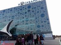 """Дети тульского проекта """"Не молчи!"""" посетили Москвариум, Фото: 13"""