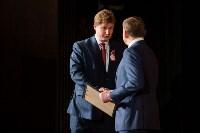 Фоторепортаж с мероприятия в Театре драмы, Фото: 25