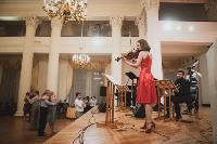 Как в Туле прошел уникальный оркестровый фестиваль аргентинского танго Mucho más, Фото: 22