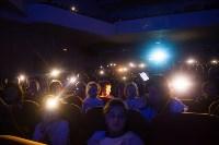 Театр кошек в ГКЗ, Фото: 1