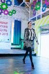 Лучшая модель Тулы - 2018, Фото: 35