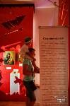 Открытие выставки «Воинство небесное и земное», Фото: 33