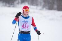 Яснополянская лыжня 2017, Фото: 189