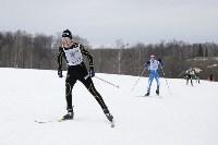 Лыжная России-2019, Фото: 20