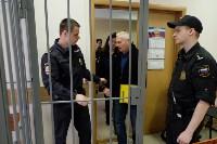 Оглашение приговора Александру Прокопуку и Александру Жильцову, Фото: 31