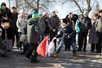 Масленица в кремле. 22.02.2015, Фото: 81