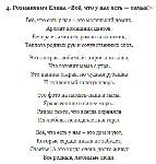 """Номинация """"Моя семья - моя крепость"""", Фото: 13"""
