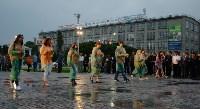 """Шествие """"Свеча памяти"""", 22 июня 2016, Фото: 93"""